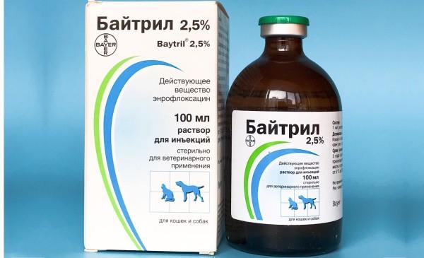 Антибиотик Байтрил (энрофлоксацин)