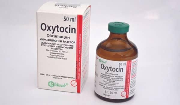 Ветеринарный окситоцин