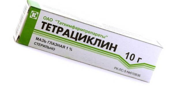 Тетрациклин в виде глазной мази